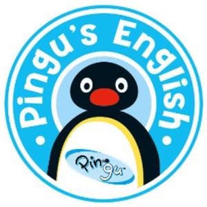 Pingu's English, inglese per bambini e ragazzi