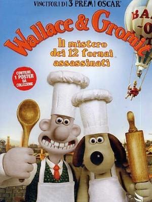 Cinema della Luna / Wallace & Gromit